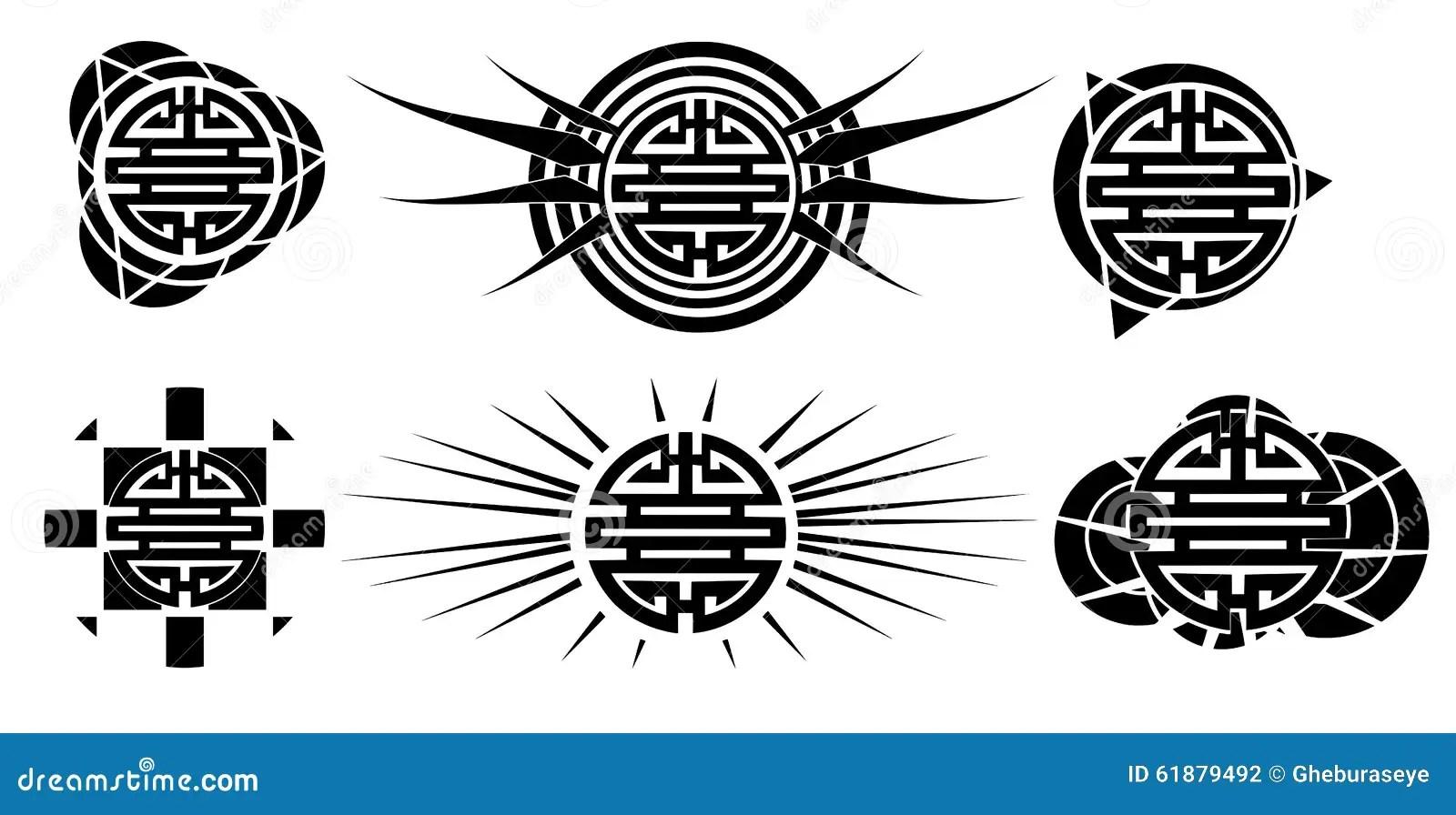 Symbole Chinois Bonheur @jk96 Humatraffin