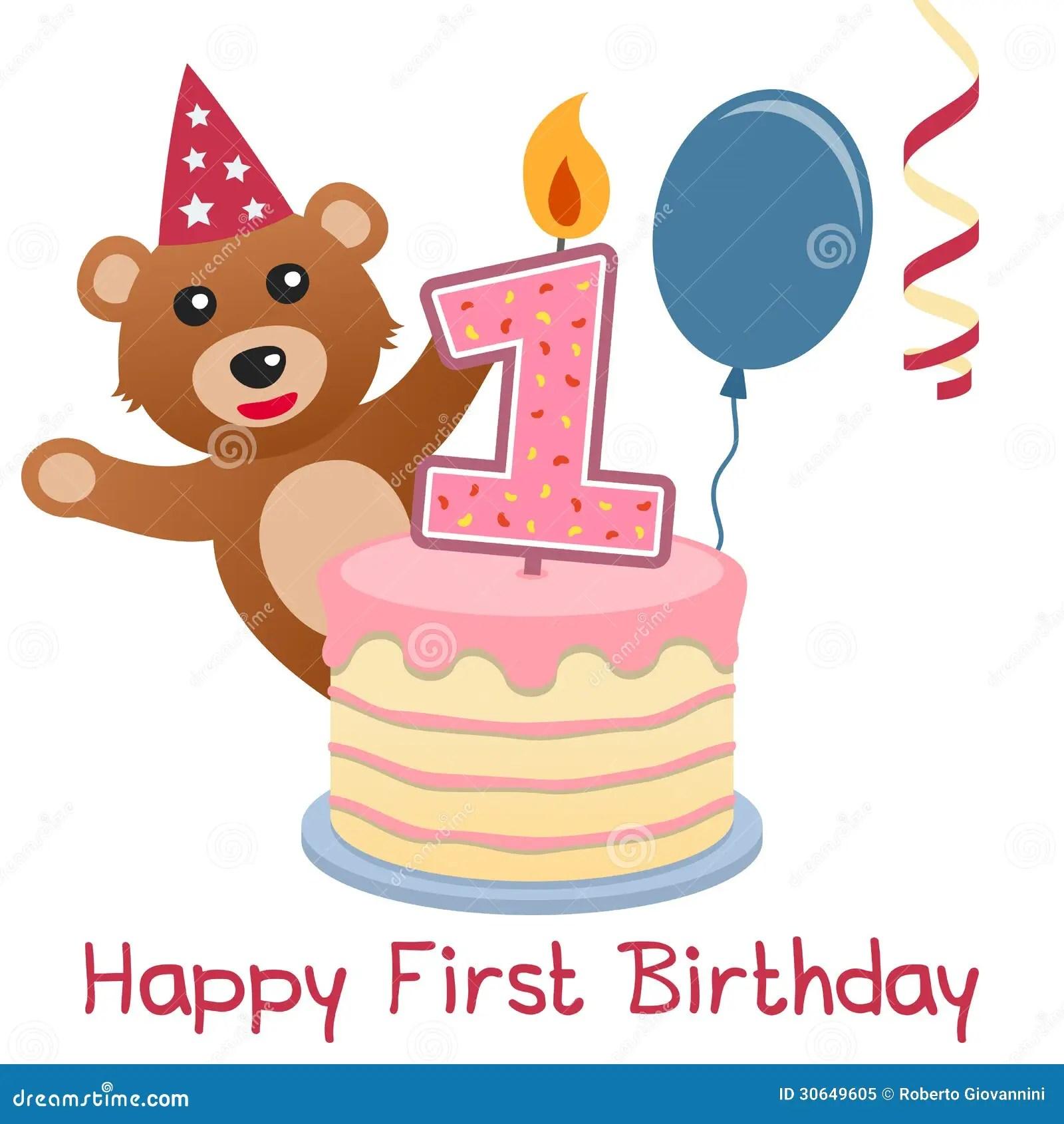Erster Geburtstag Teddy Bear Vektor Abbildung