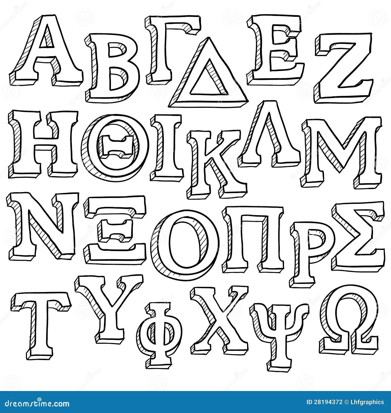 Esboço do alfabeto grego
