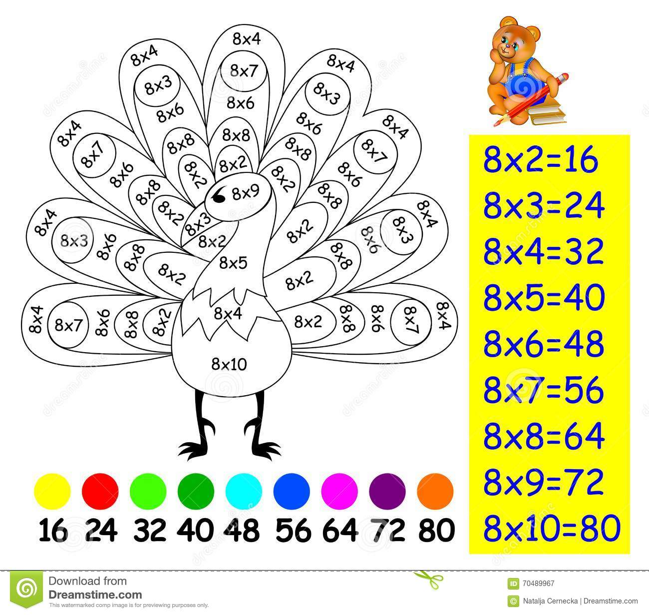 Exercise For Children With Multiplication By Eight