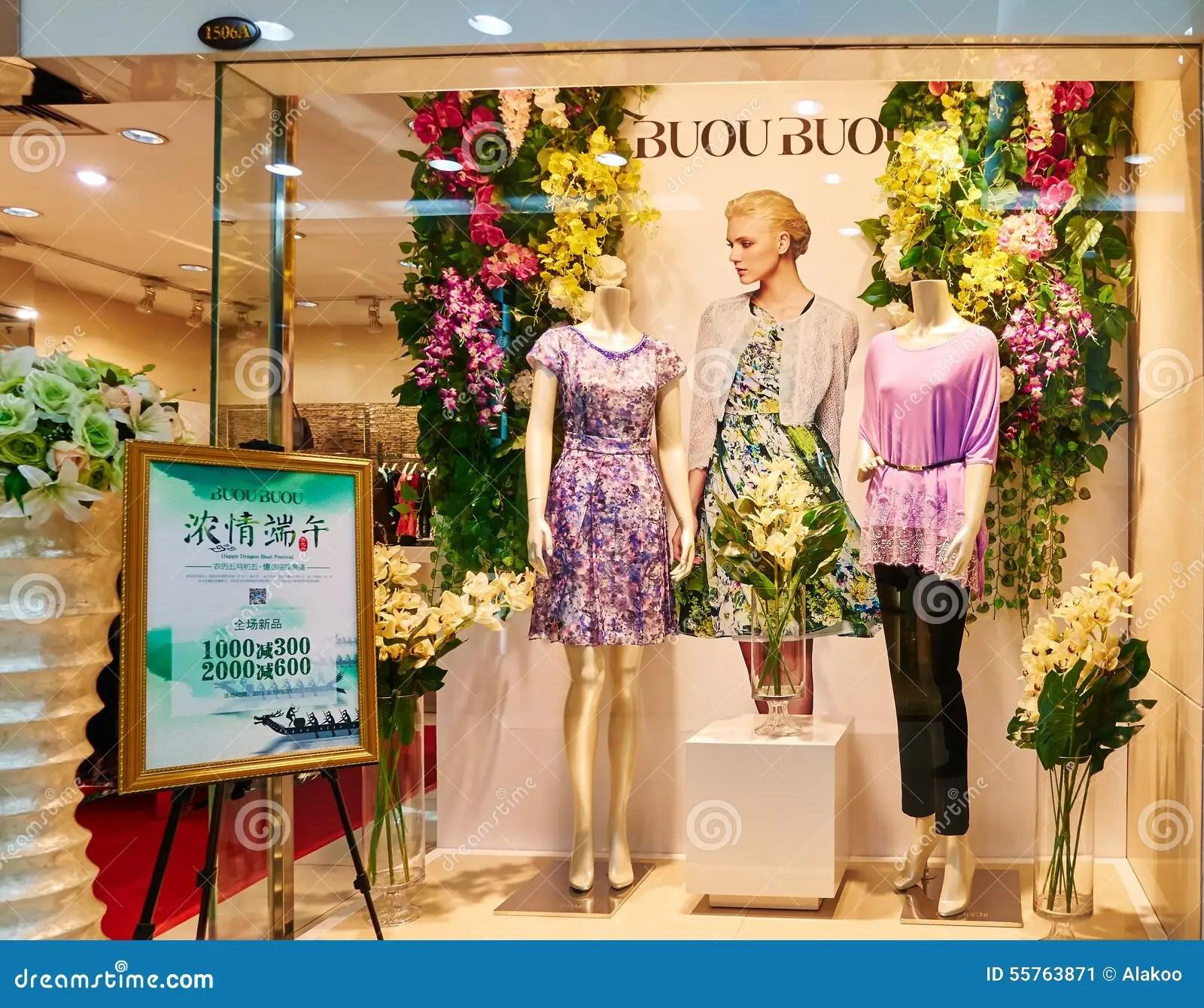 Fashion Boutique Clothes Shop Clothing Store Window