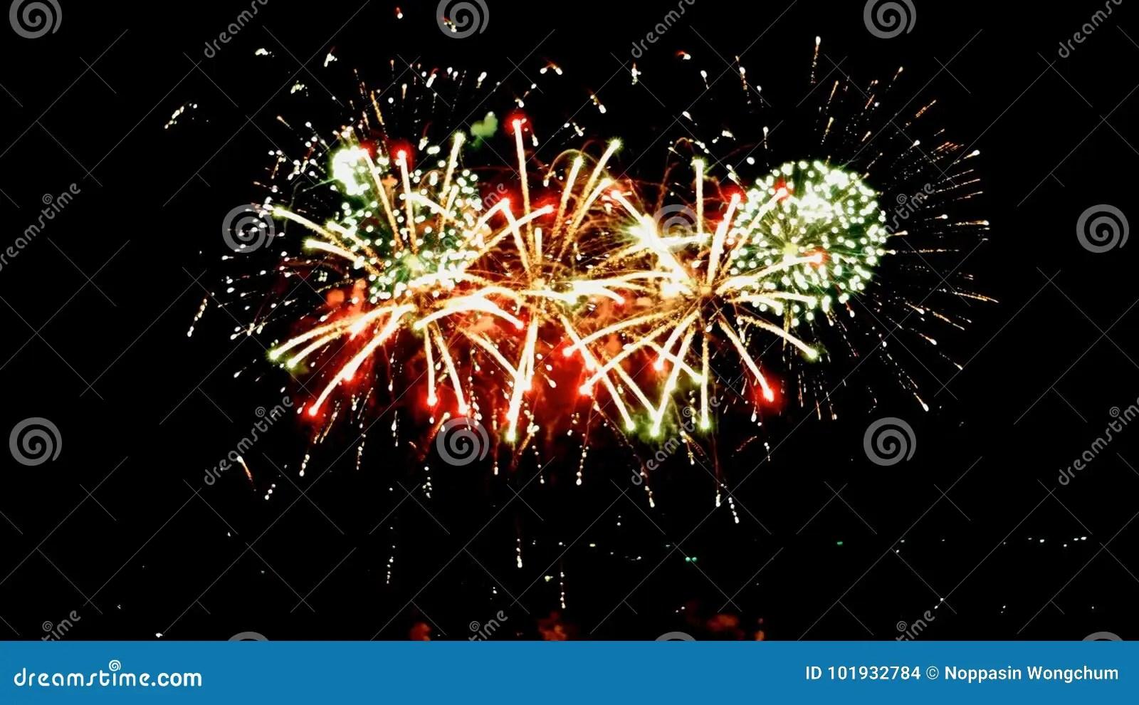 fireworks sound july