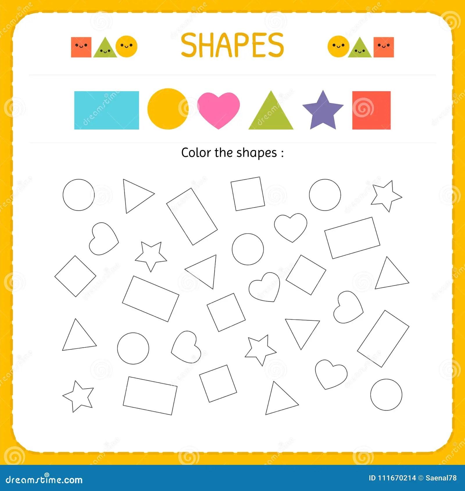 Formes Multiples De Coloration Apprenez Les Formes Et Les