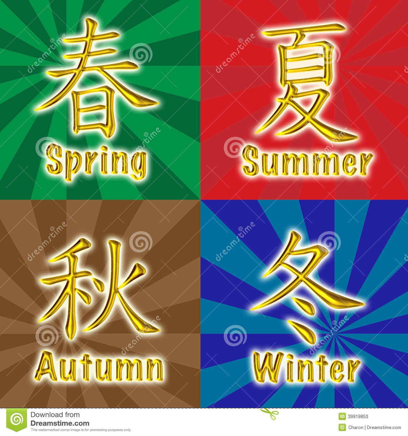 Four Seasons Golden Letters Stock Image