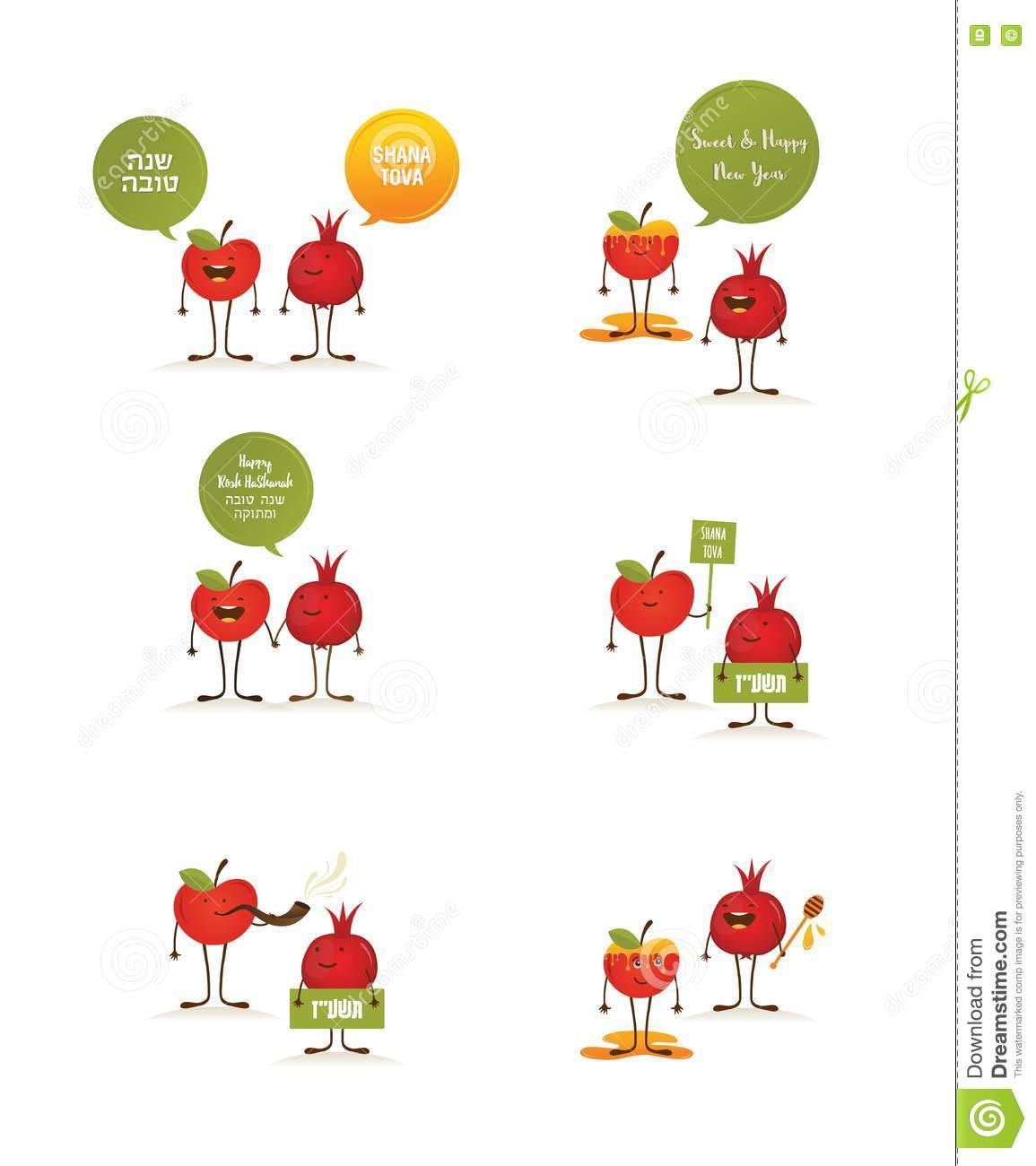 Funny Apple Pomegranate On A Card For Rosh Hashana Sweet And Happy New Year In Hebrew Stock