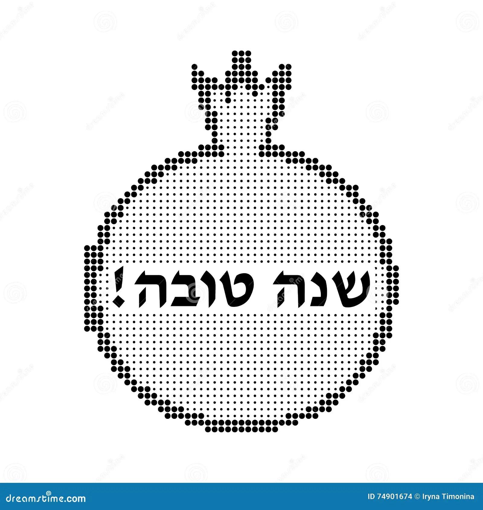 Torah Cartoons Illustrations Amp Vector Stock Images