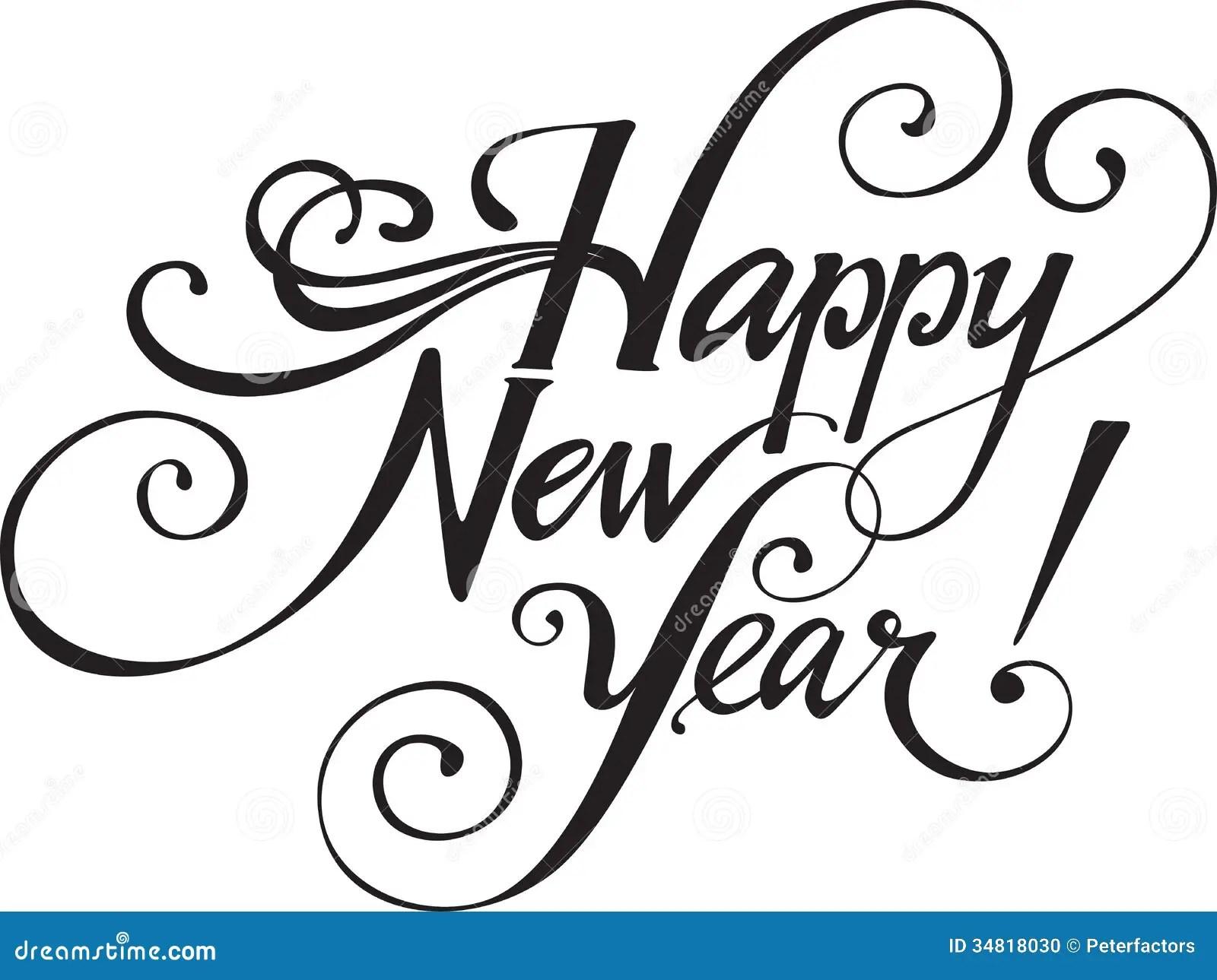 Gelukkig Nieuwjaar! vector illustratie. Illustratie