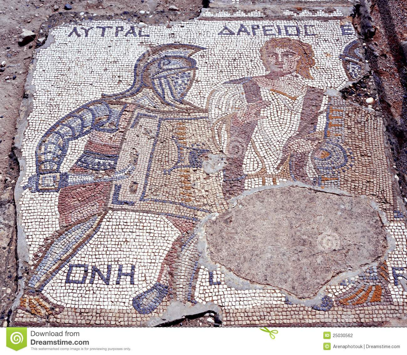 Gladiator Lytras Mosaic Kourion Cyprus Stock Photo