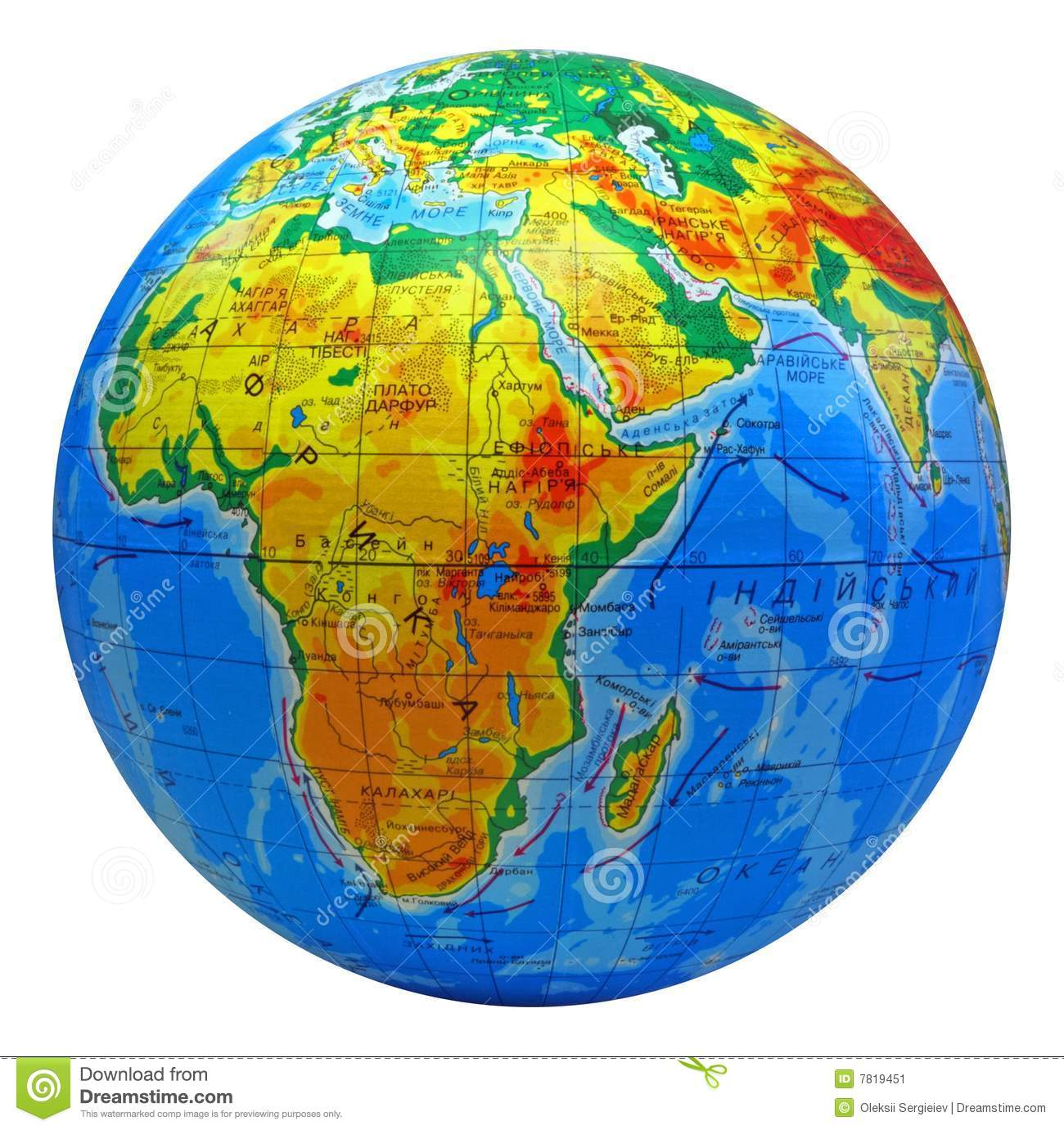 Globe In A Center Africa Stock Image Image Of Isolated