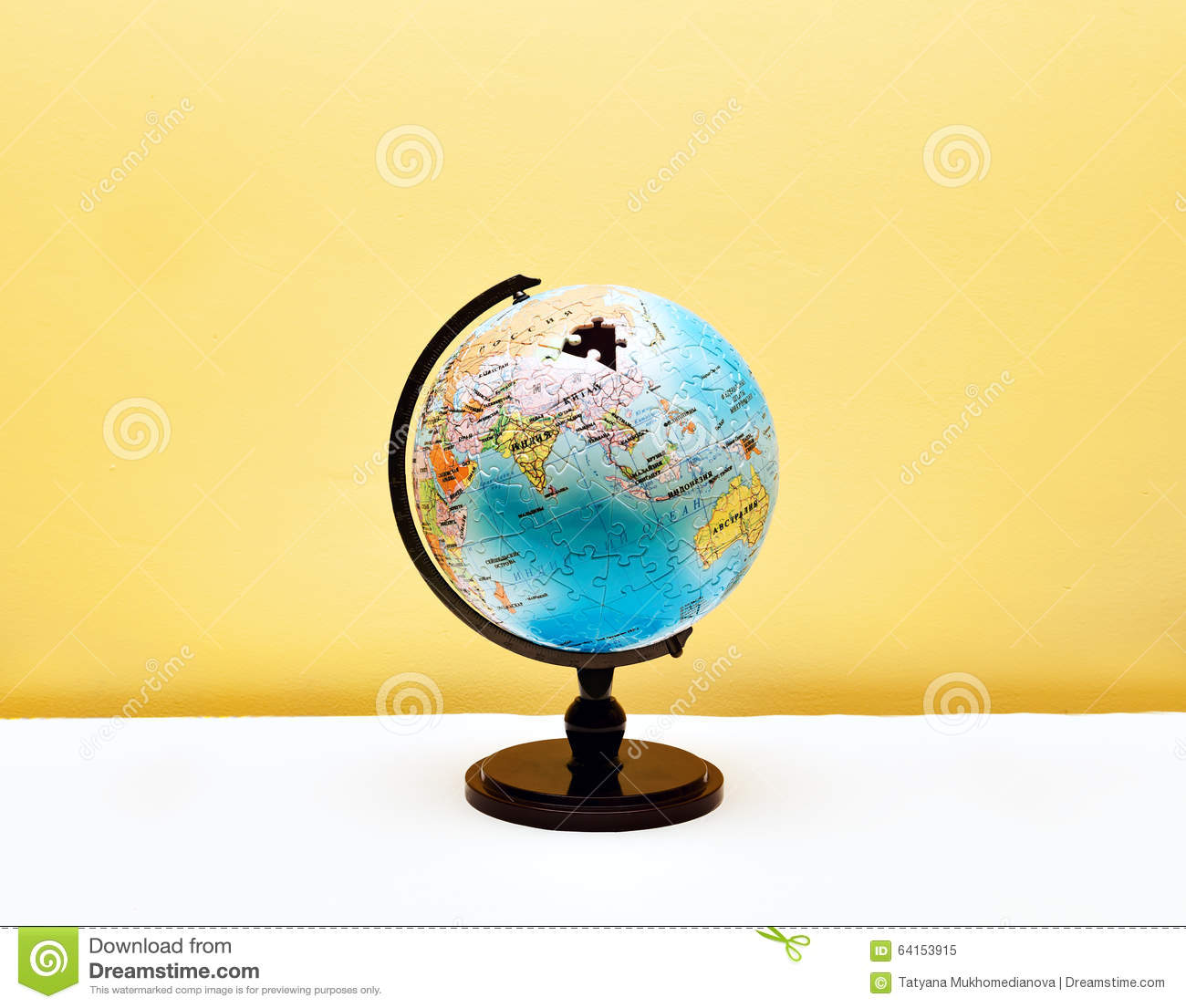 Globe Made From Puzzle Pieces Stock Image