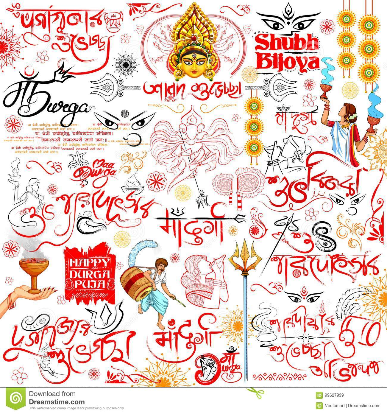 Goddess Durga In Happy Dussehra Background With Bengali