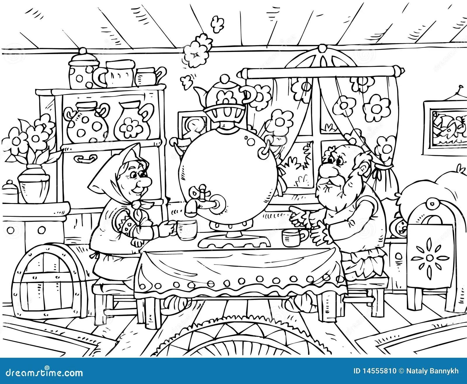 Grandpa And Grandma Stock Photo