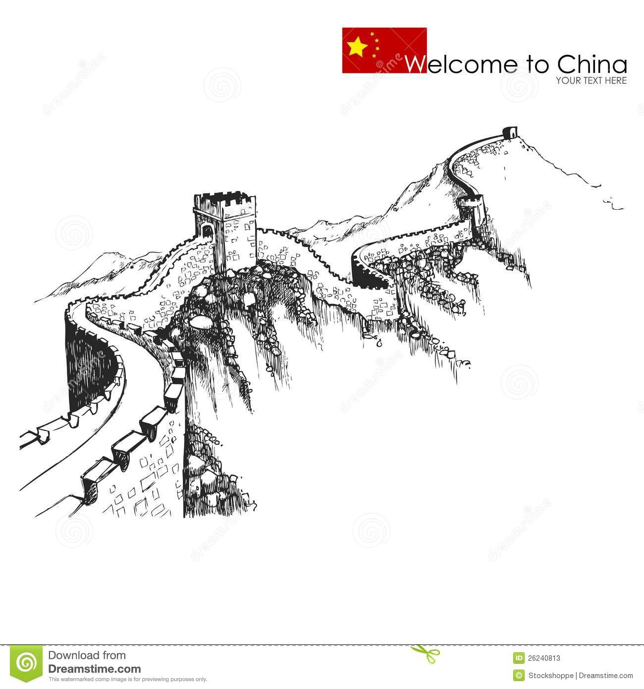 Great Wall Of China Stock Vector Illustration Of Flag