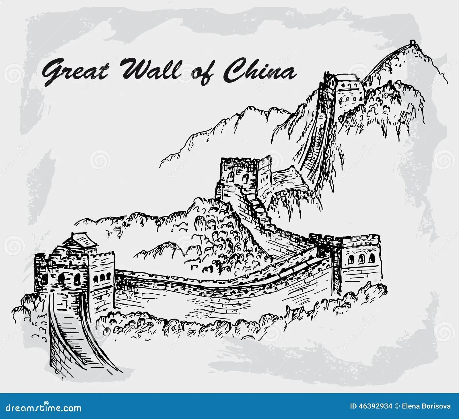 Great Wall Of China Stock Vector Illustration Of History