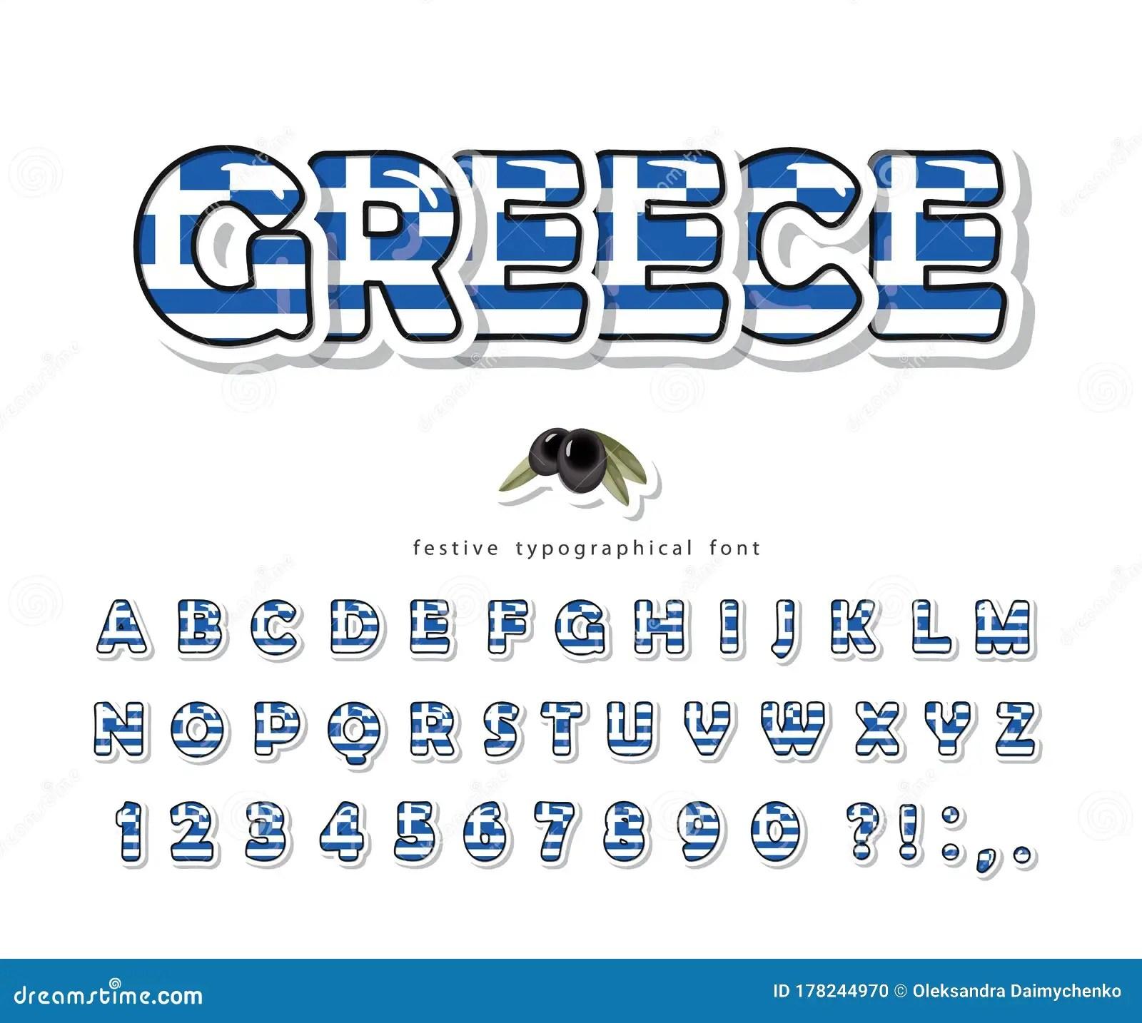 Greece Cartoon Font Greek National Flag Colors Paper
