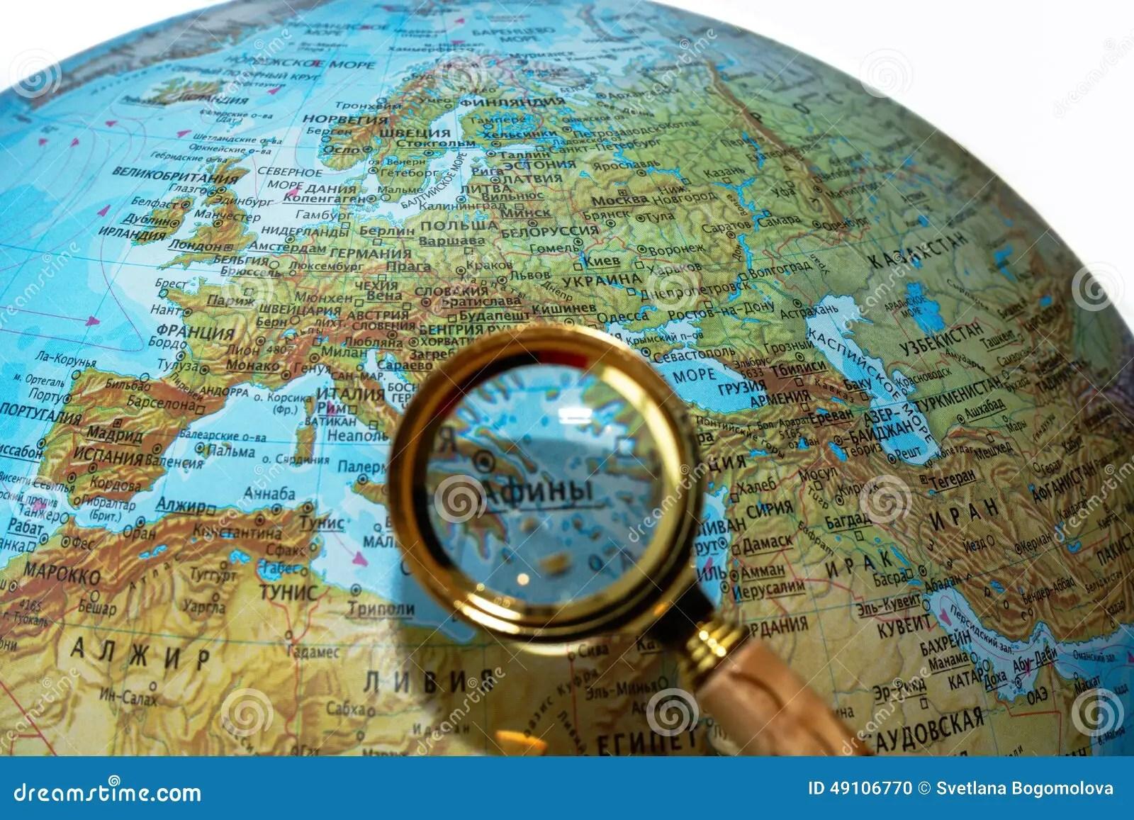 Greece On The Globe Afp Cv