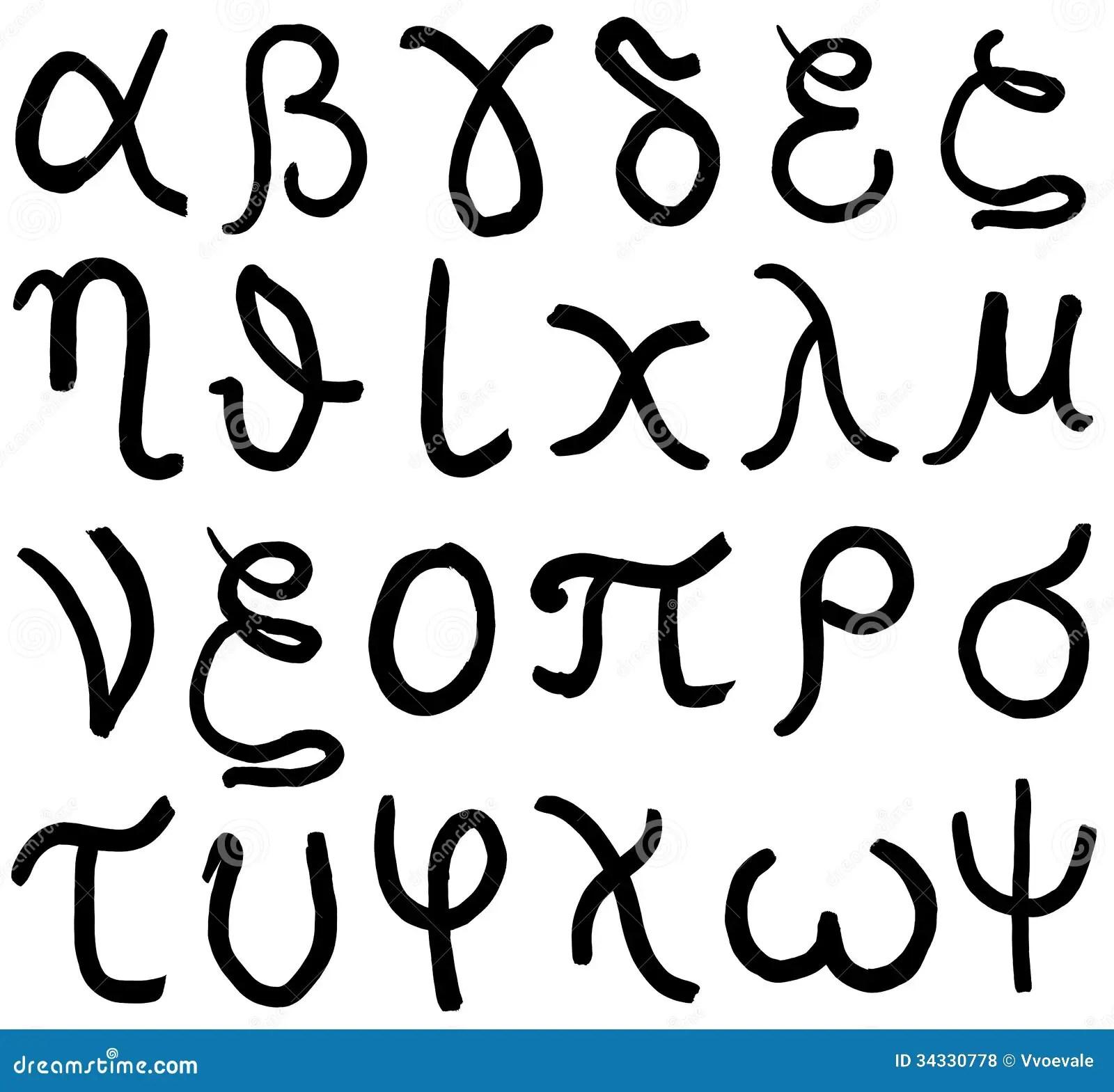 Greek Lowercase Letters Hand Written In Black Ink Royalty