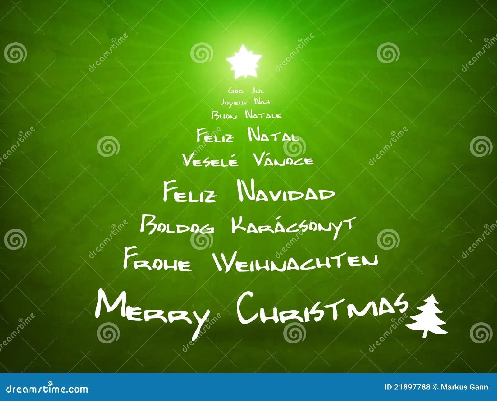 Green Christmas Card Royalty Free Stock Photos Image