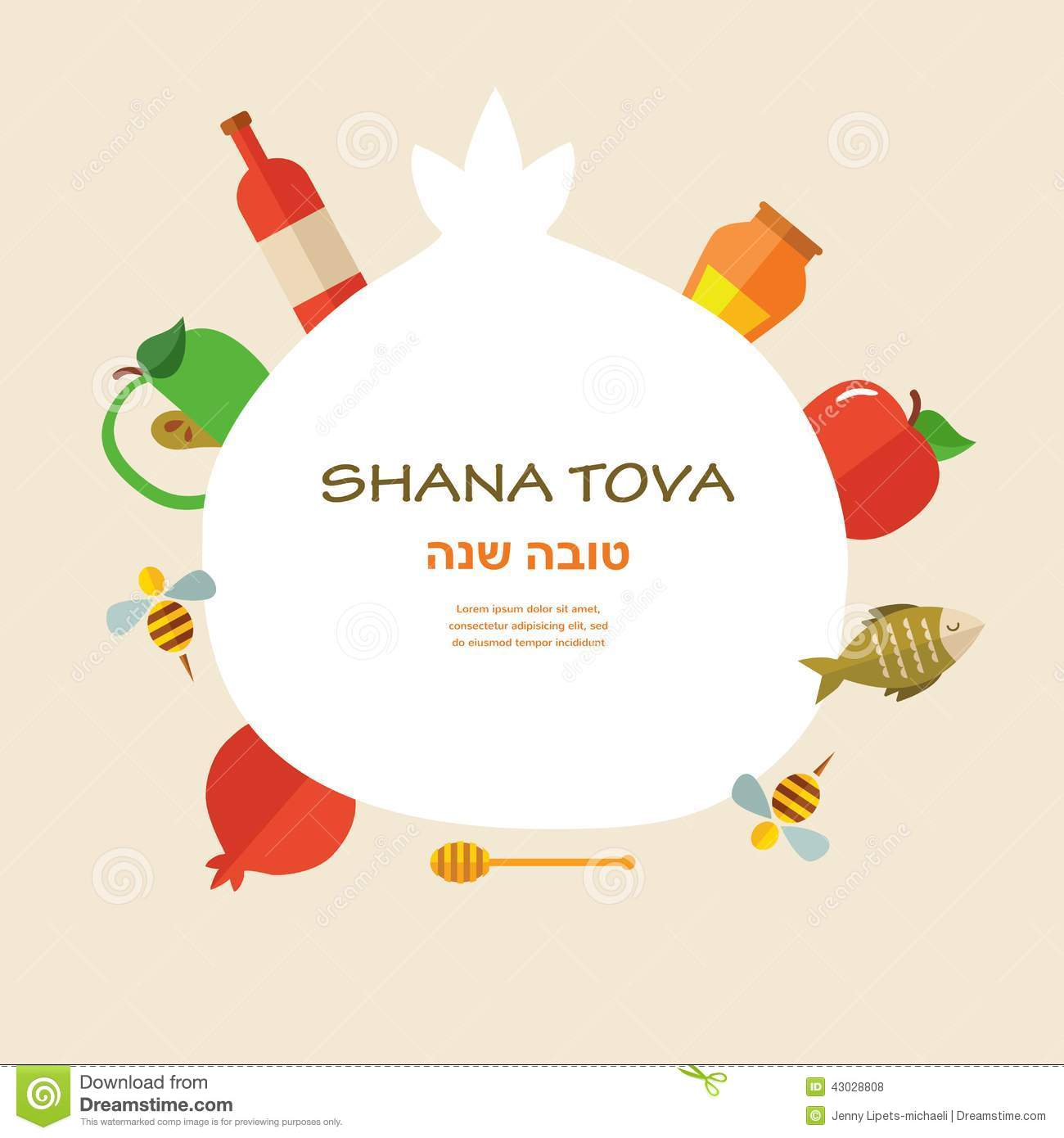 Greeting Card For Jewish New Year Holiday Rosh Hashanah With Traditional Icons Stock