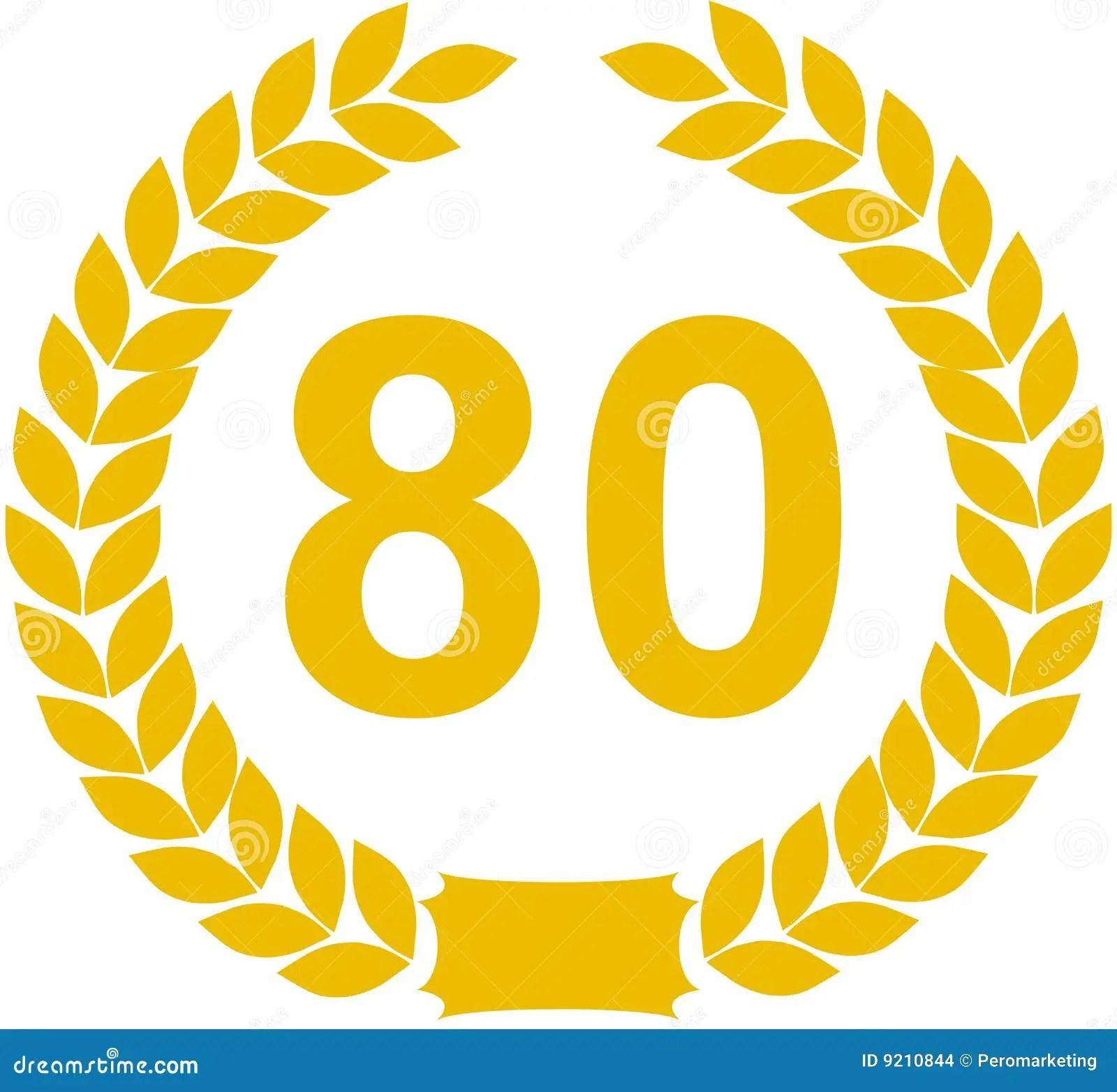 Year anniversary symbol 60 year anniversary symbol biocorpaavc
