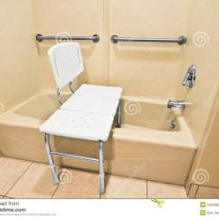 Handicap Shower Chair Reclining Salon Bathing Stock Photo Image 33228890