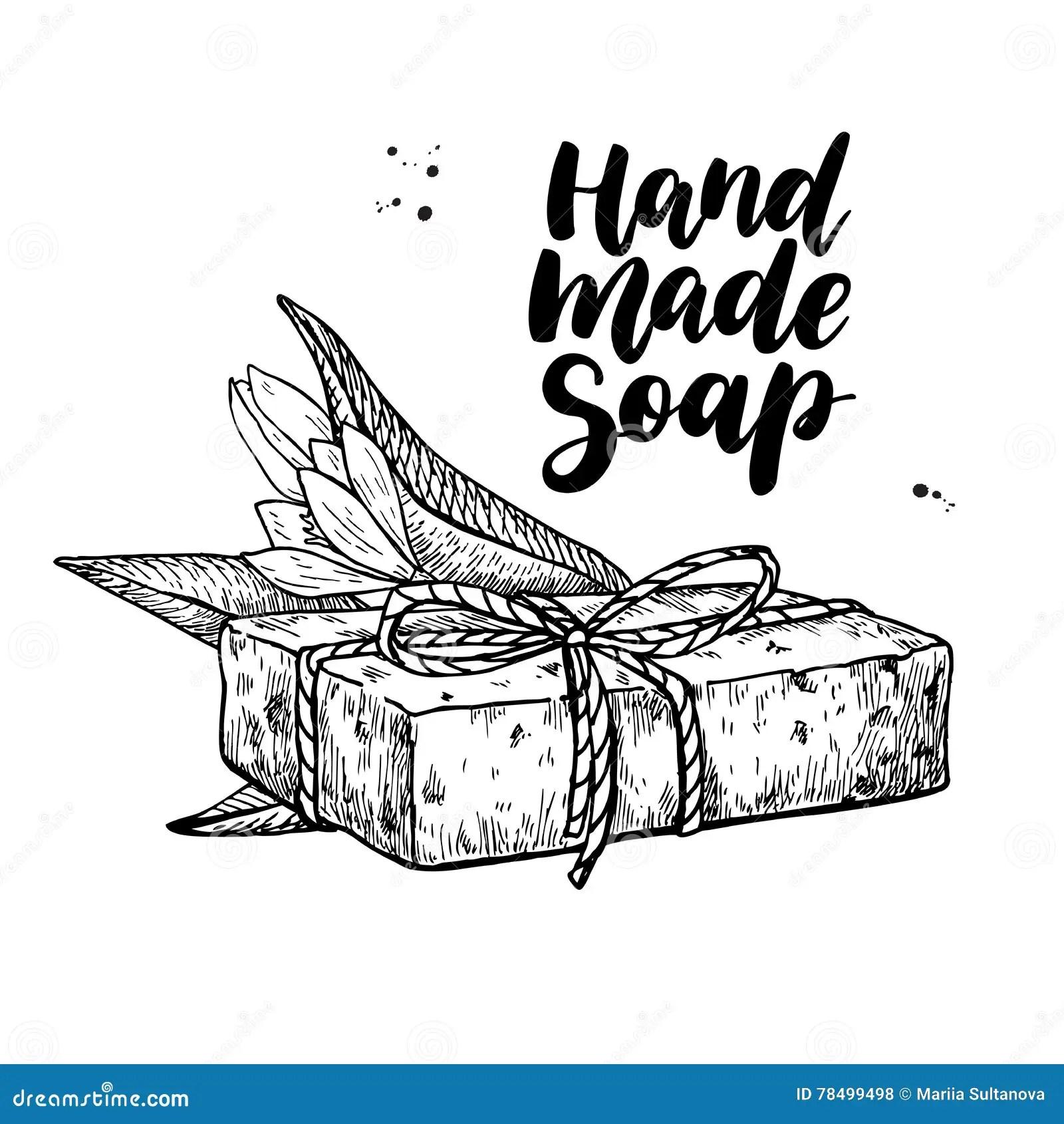 Handmade Soap Clip Art Cliparts