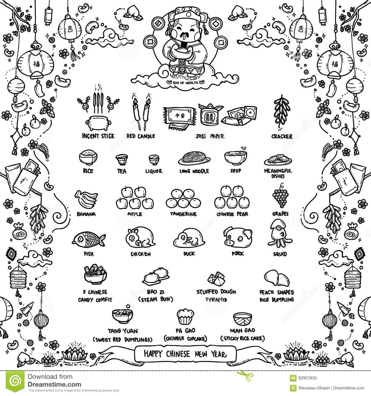 Happy Chinese New Year God Of Wealth Stock Vector