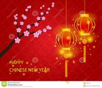 Happy Chinese New Year With Lamp Background Stock Vector ...