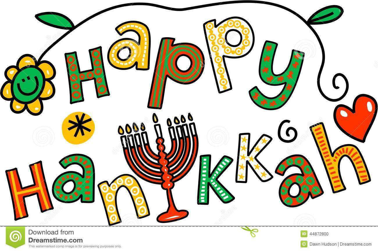 Happy Hanukkah Clip Art Stock Illustration