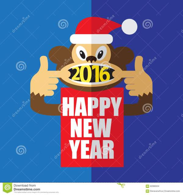 Happy New Year 2016 Stock Vector Image 62086504