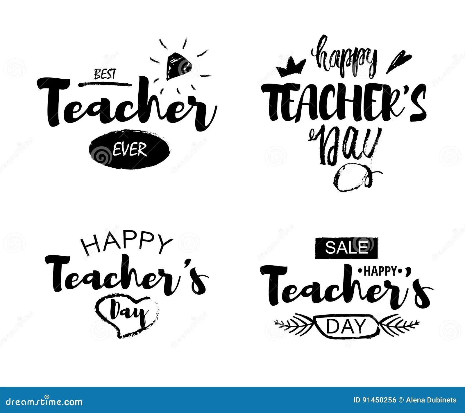 Short Teacher Appreciation Quotes