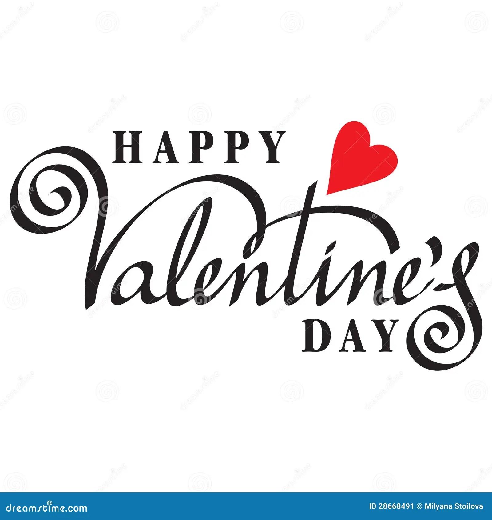 Happy Valentine Day Stock Vector Illustration Of Ornament