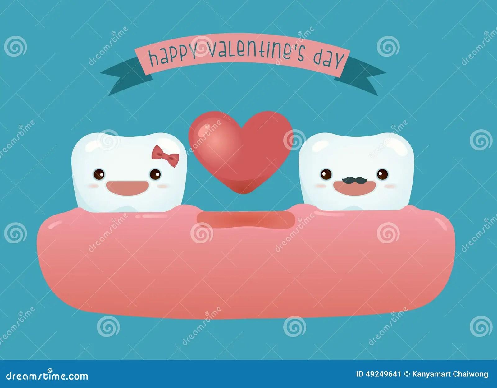 Happy Valentines Day Of Dental Stock Vector