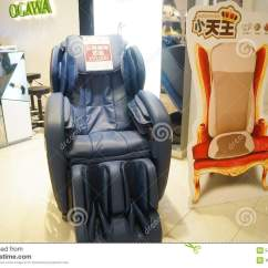 Back Massage Chairs For Sale Giant Bean Bag Chair Lounger Amazon Health Sales Editorial Stock Image Of Interior