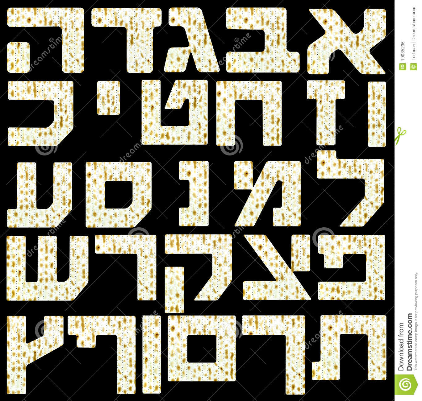 Hebrew Alphabet Letters With A Matzo Flatbread Royalty
