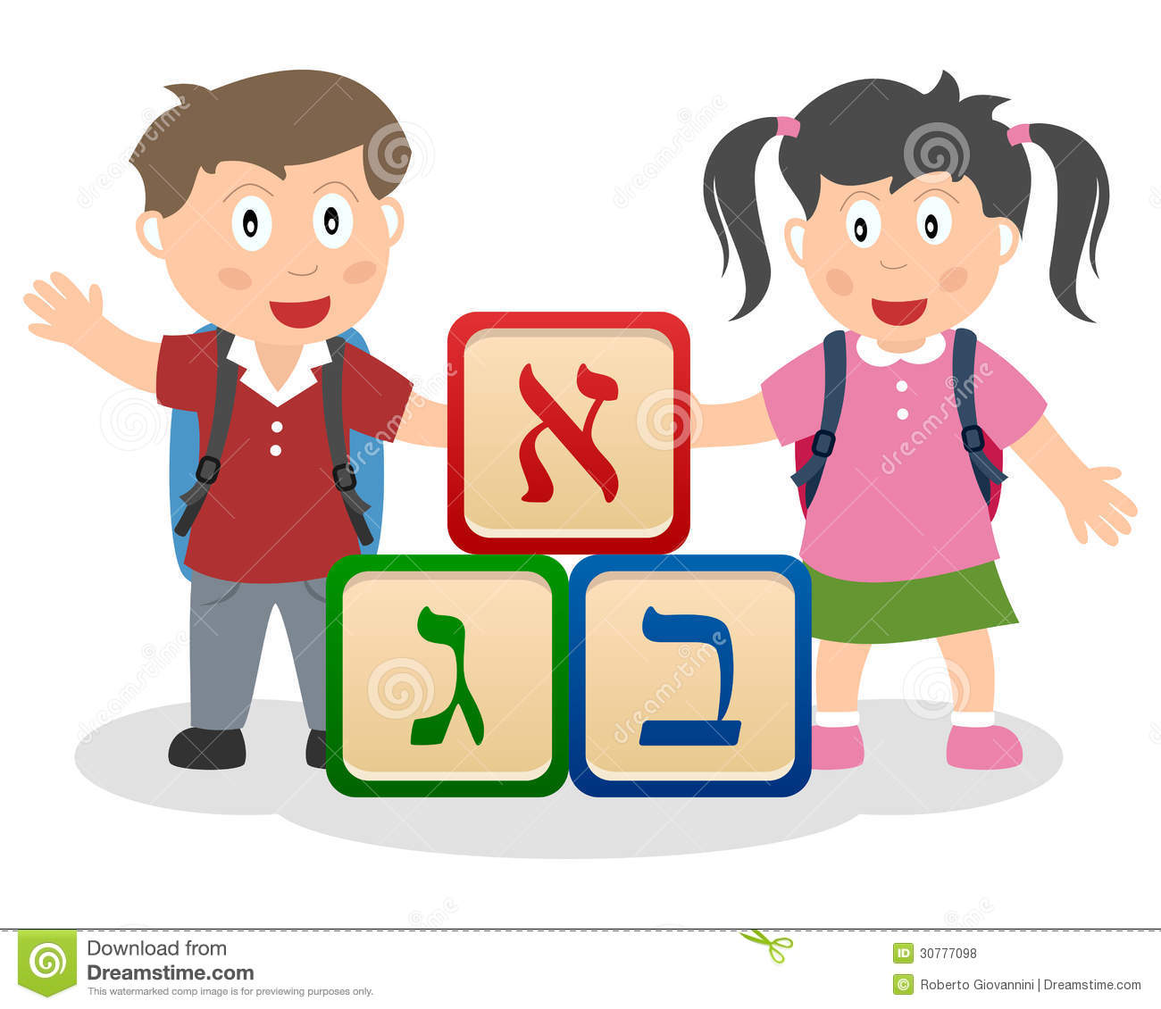 hight resolution of hebrew kids learning alphabet