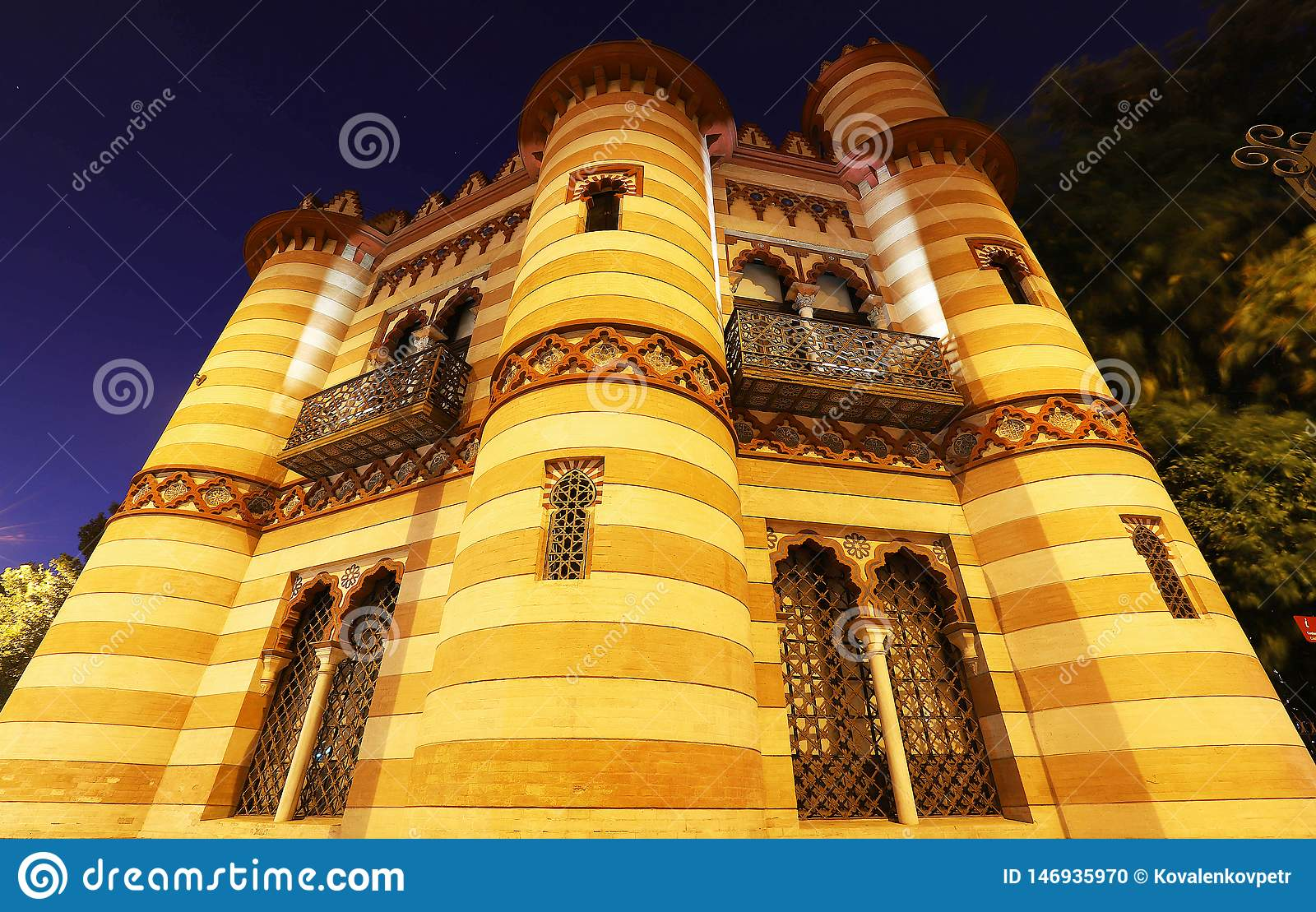 The Historical Building Of Tourisme Office In Seville Spain