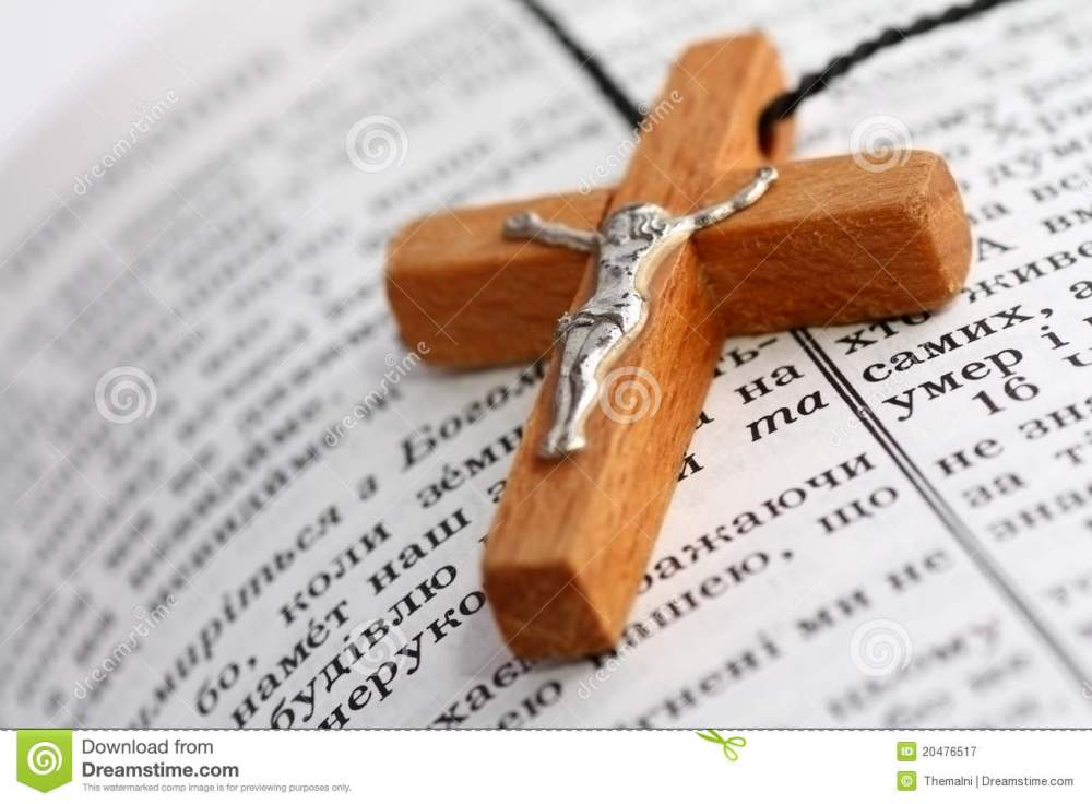 medium resolution of holy bible and cross stock image image of page ukrainian 20476517