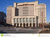 Hotel Four Seasons Moskva Moscow Editorial