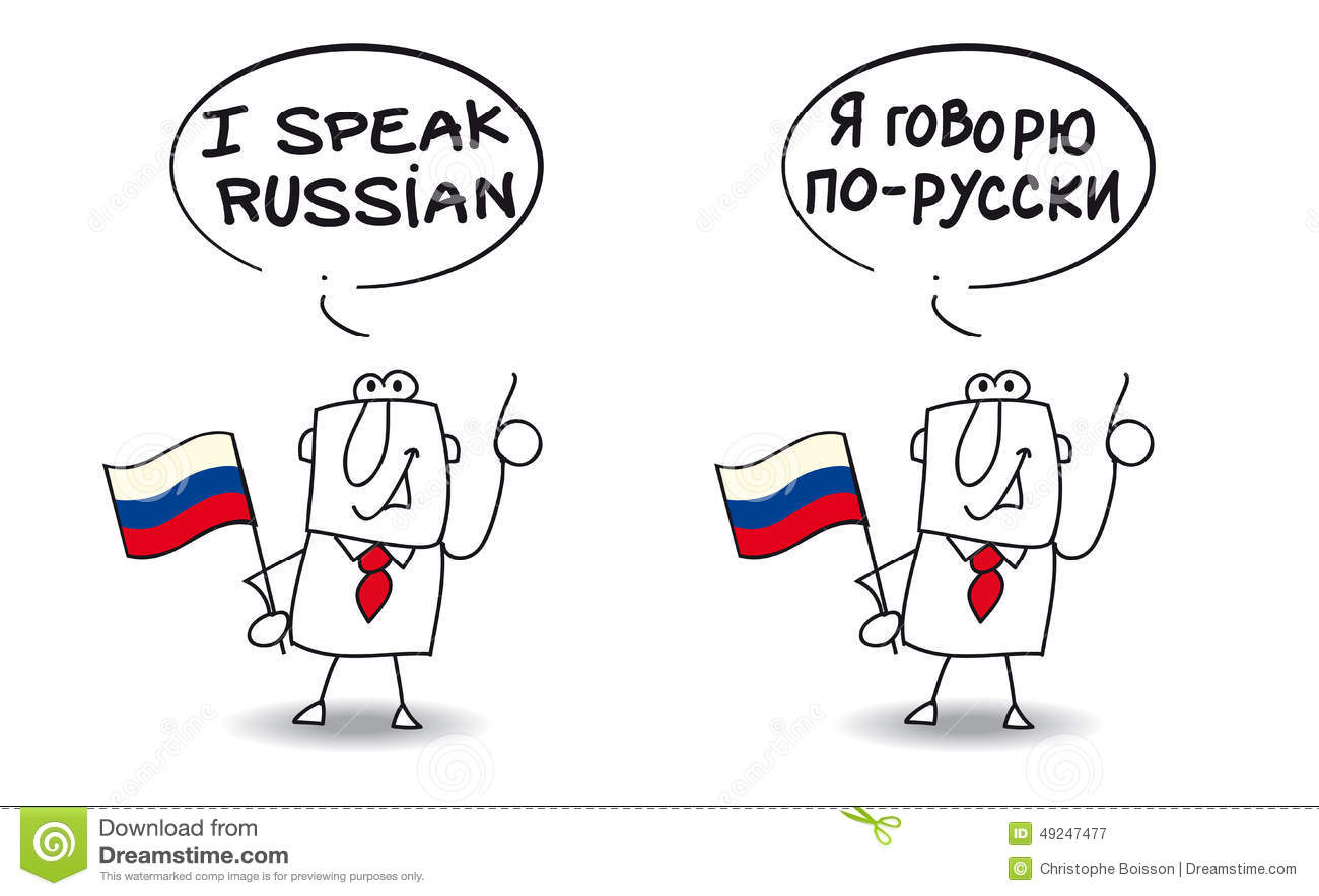 I Speak Russian Stock Vector Illustration Of Learning