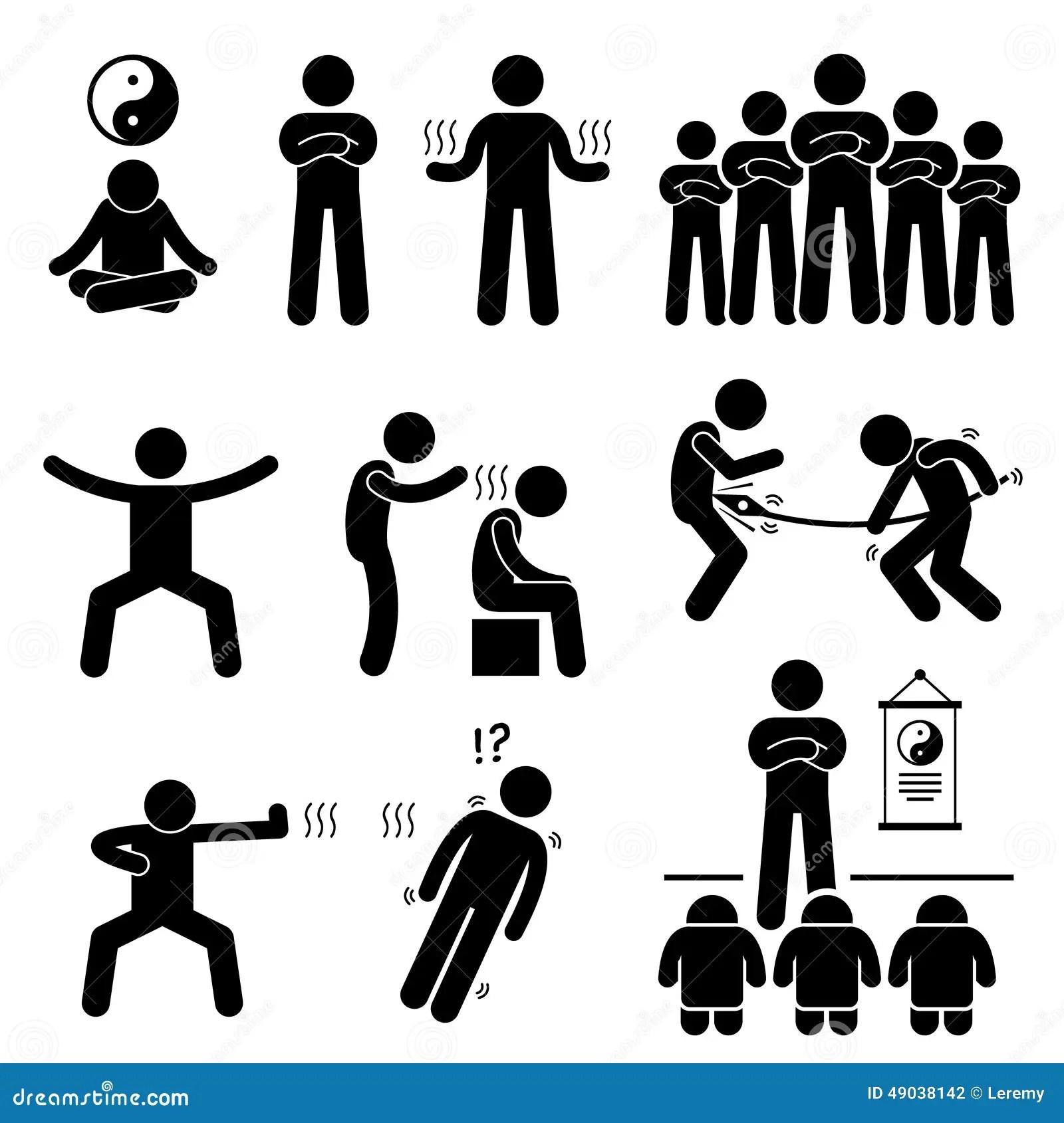 Icones De Puissance D Energie De Qigong Qi Illustration De