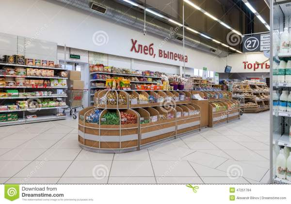 Interior Of Hypermarket Karusel Editorial Stock