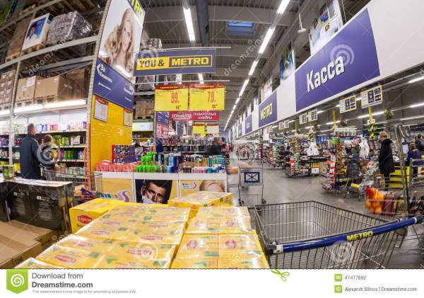 Interior Of Hypermarket Metro Editorial