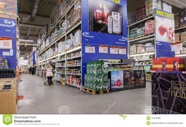 Interior Of Hypermarket Metro Editorial Stock