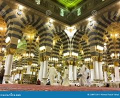 Interior Mosque al Nabawi