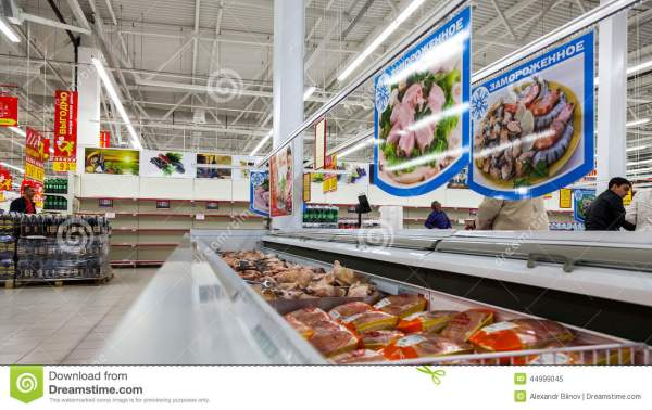 Interior Of Hypermarket Magnet Editorial