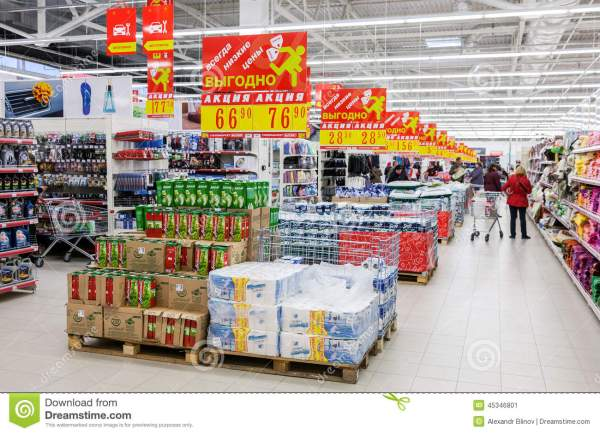 Interior Of Hypermarket Magnit Editorial