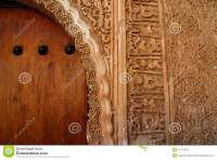 Islamic Art (Alhambra) stock photo. Image of alhambra ...