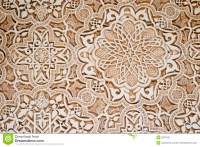 Islamic Art - Alhambra Stock Photo - Image: 2591500