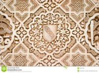 Islamic Art And Architecture Stock Photo - Image: 2591188